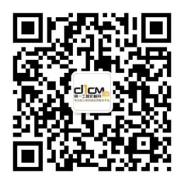 宝马线上线娱乐app 1
